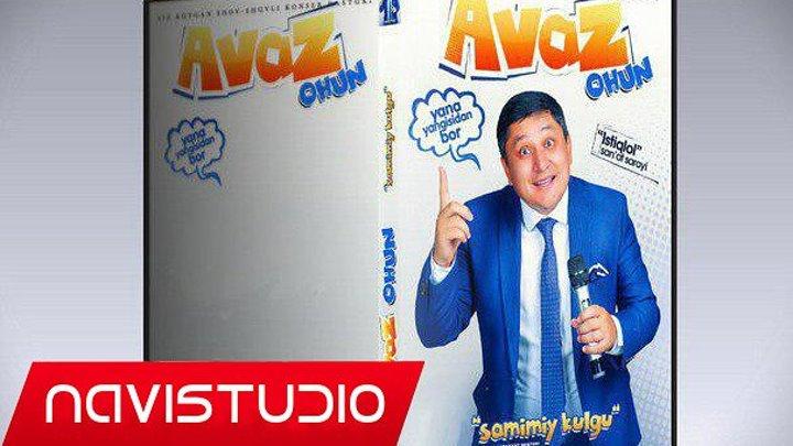 Avaz Oxun (2017) Kontsert online NAVI STUDIO