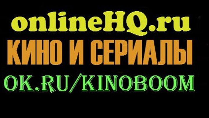 Тихий Дон / 8 Серия из 14 (2017, Телеверсия) onlineHQ.ru