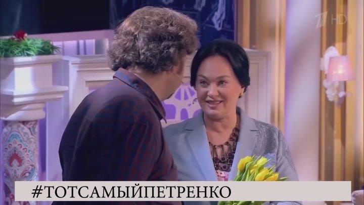 Гузеева дарит цветы участнику, а Сябитова ему делает... КТО ОН?! ШОК!