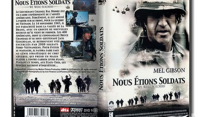 Мы были солдатами (2оо2) Драма, Военный,