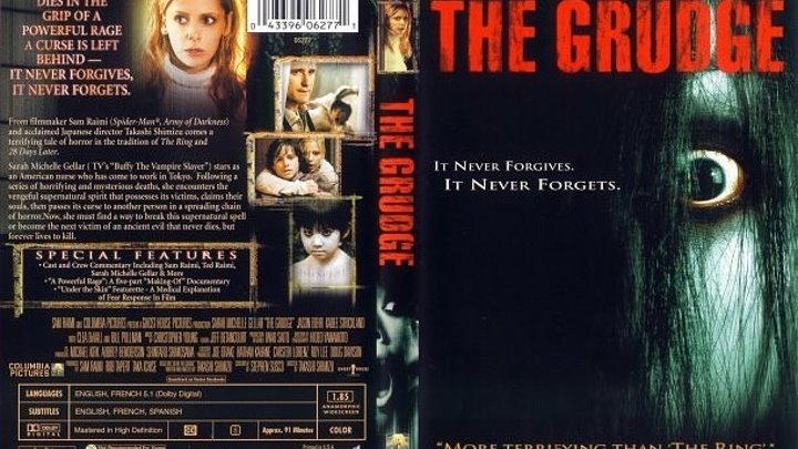 """К/Ф """" Проклятие """" 2004(18+) США, Япония. Жанр: Ужасы, Триллер, Детектив."""