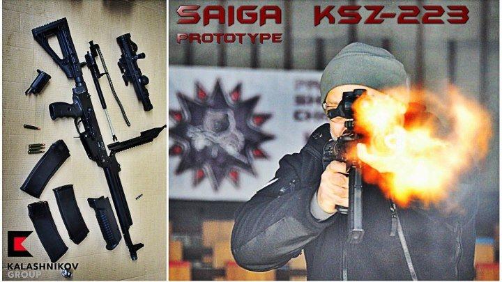 Анонс - Сайга KSZ 223 - прототип помпового карабина
