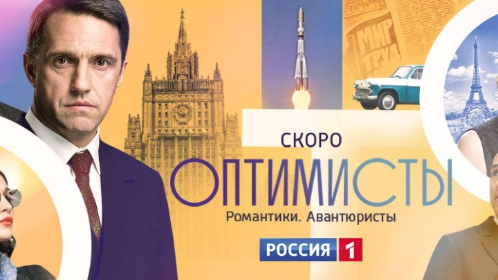 "Елка — ""А я тебя нет"" (сериал ""Оптимисты"")"