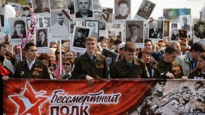 Геннадий СОБОЛЕВ - Бессмертный Полк