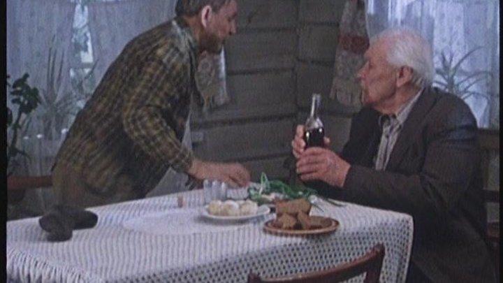Белые.росы.1983.комедия. СССР