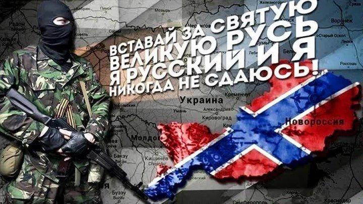 Фильм о шокирующих пытках мирных жителей Новороссии украинскими карателями
