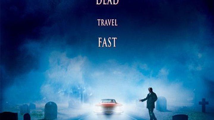 Верхом на пуле / Riding the Bullet (2004) Ужасы, триллер