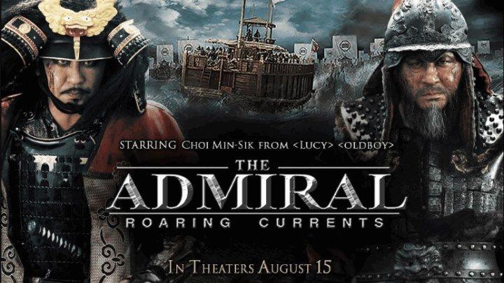 Admiral / Адмирал (Uzbek tilida) HD 2016