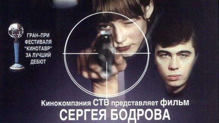 Сестры ( Русский, Боевики, Драмы, Криминальные )