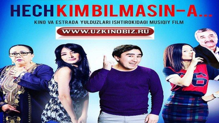 Hechkim bilmasin A (Musiqiy uzbek film 2017 )/ Хечким билмасин А (Мусикий узбек фильм 2017)
