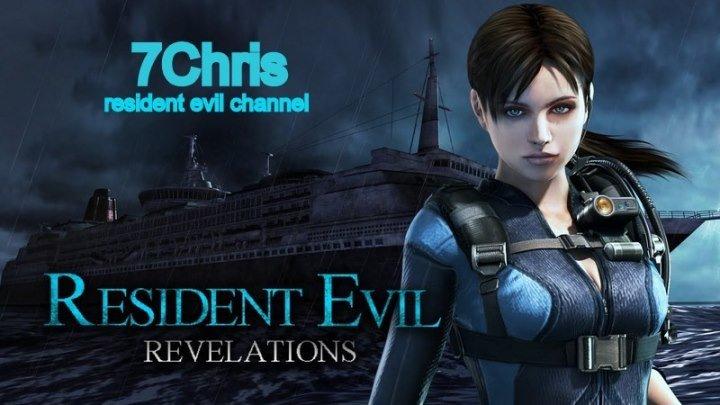 Resident evil revelations 24 серия ФИНАЛ ч.2