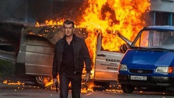 Фильм Человек ноября . Триллер боевик криминал