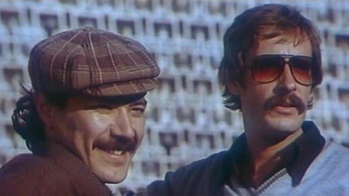 КАКИЕ НАШИ ГОДЫ! (1980) Социальная драма