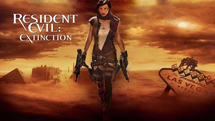 Обитель зла 3 / Resident Evil: Extinction (2007, Ужасы, фантастика, боевик)