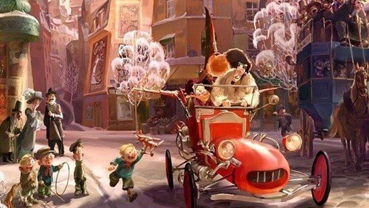 Монстр В Париже (мультфильм, семейный)