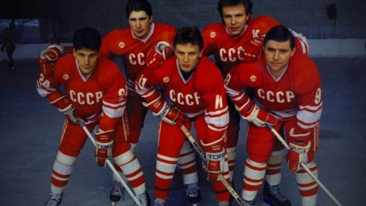 Красная армия / Red Army (Россия, США 2014 HD) Документальный ,Спорт