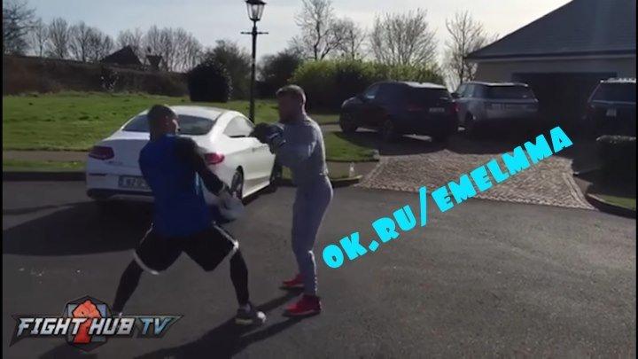★ Конор МакГрегор отрабатывает навыки бокса во дворе ★