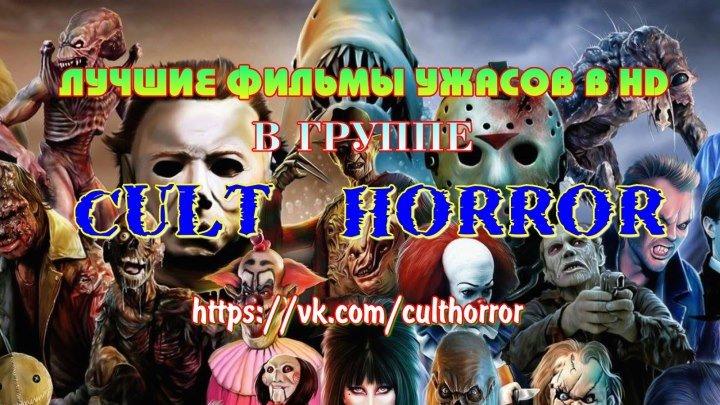 Под куполом (3 сезон) (2015)