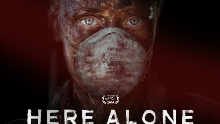 Тут одна( ужасы, фантастика, триллер, драма)2016
