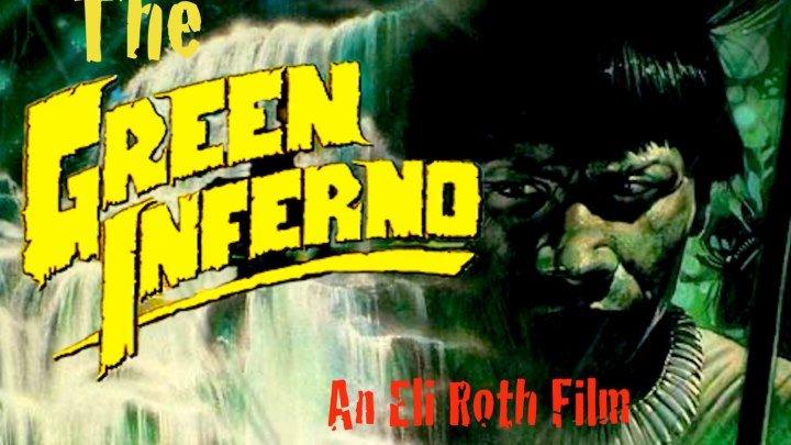 Зеленый ад / The Green Inferno (2013 HD) 18+ Приключения, Ужасы