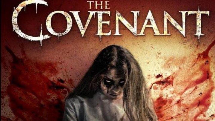 Сделка / The Covenant (2017) V ( Качество: WEB-DLRip )