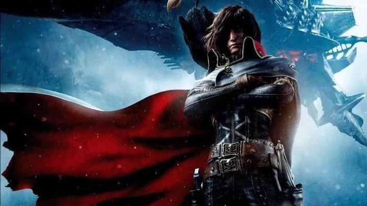 Космический пират Харлок (2013) мультфильм, фантастика, боевик, приключения HDRip DUB (UNRATED) Япония, США, Франция