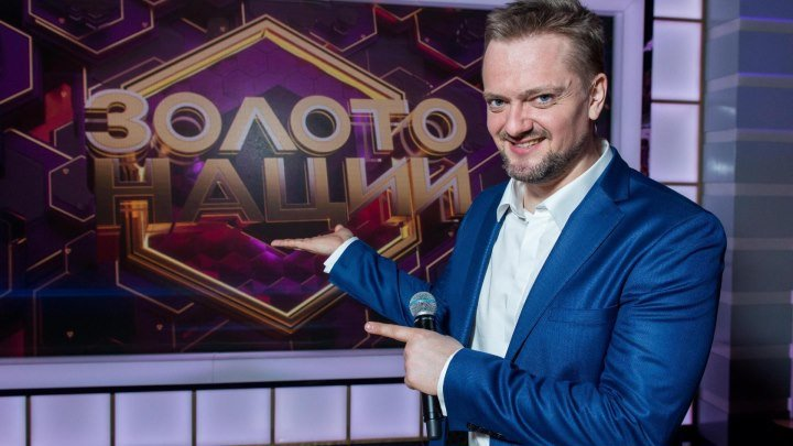 Золото нации! Смотрите сегодня, 1 апреля, в 16:20 на канале Россия!