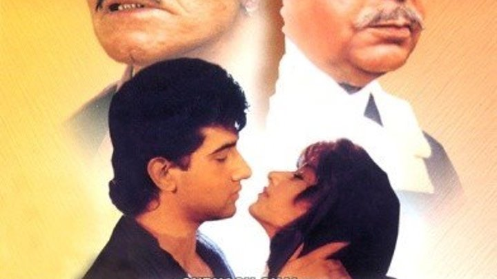 Торговец (1991)