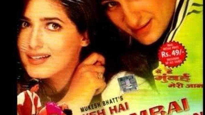 Это Мумбай, дорогой! (1999)