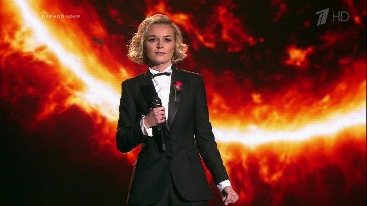 Полина Гагарина - Кукушка.