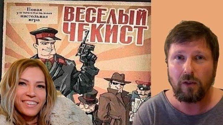 Анатолий Шарий - Самойлова. Разрешение свыше получено + English Subtitles