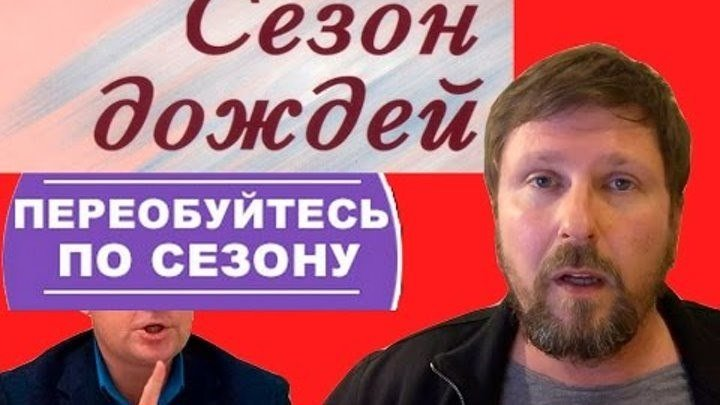 Анатолий Шарий - Вороненков. Все как всегда + English Subtitles