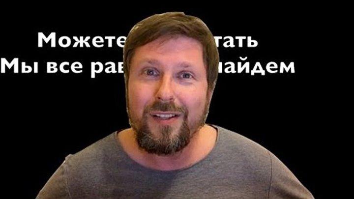 Анатолий Шарий - Имя. Почему не говорят имя؟ + English Subtitles