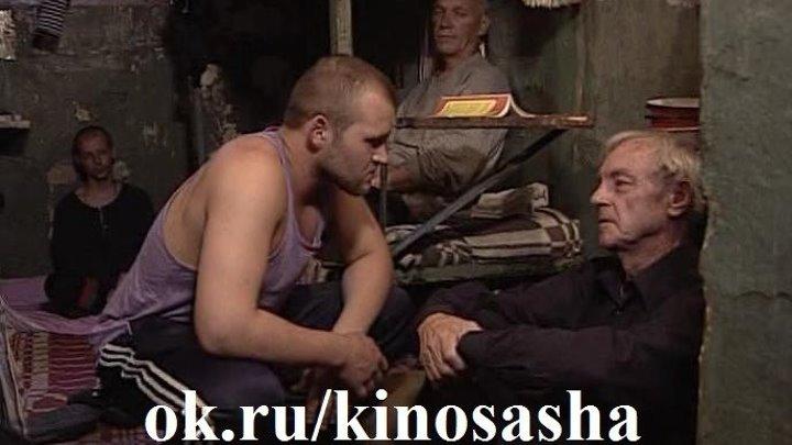 Бандитский Петербург 4: Арестант 2 серия смотреть онлайн