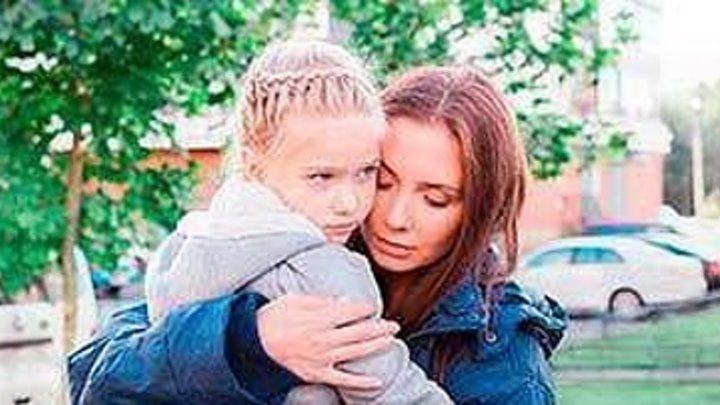 Елена Прекрасная ( 2016 Г. ) HD