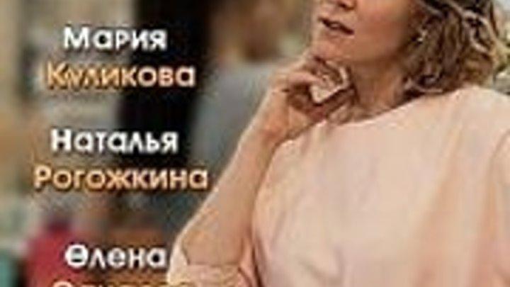 Парфюмерша (Cезон 3 , Серия 1-4 из 4) [2017, Мелодрама, SATRip]