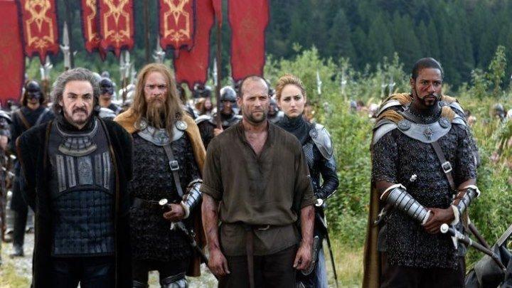 Во имя короля История осады подземелья - боевик приключения фэнтези