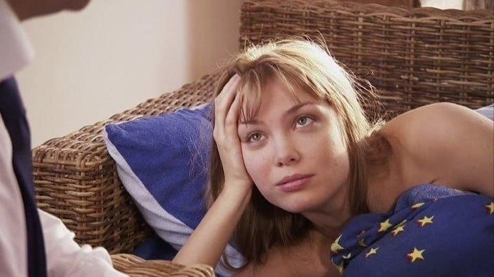 Дочка (2008) Мелодрама, Русский фильм