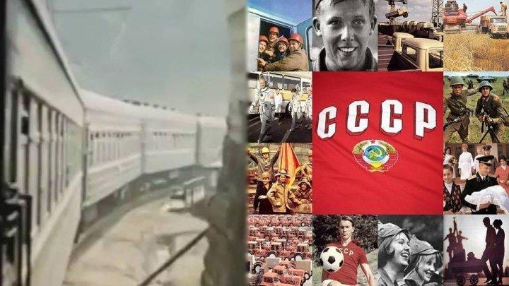 LET'S GO ! ПОЕХАЛИ ! Мой адрес СОВЕТСКИЙ СОЮЗ. Супер-исполнение Суперхита СССР ! - Голденвойс.