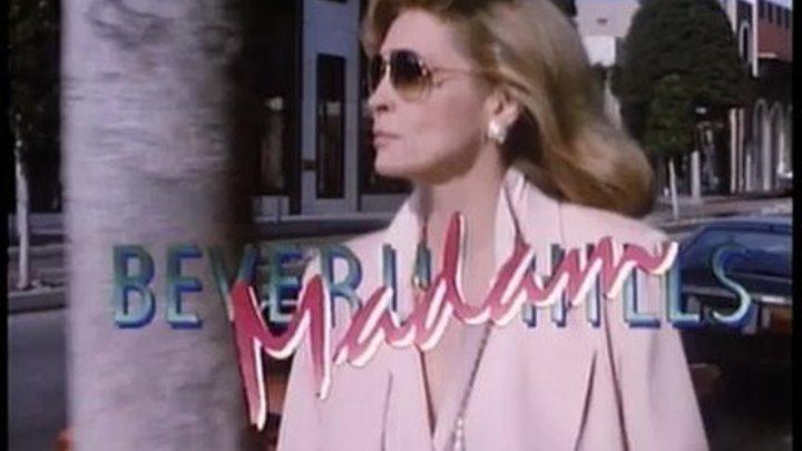 Мадам из Беверли-хиллс / Beverly Hills Madam (США 1986 ᴴᴰ) Драма, Криминал