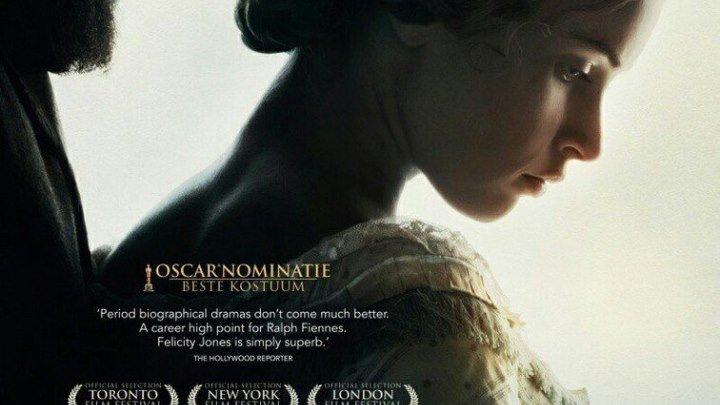 невидимая женщина 2012