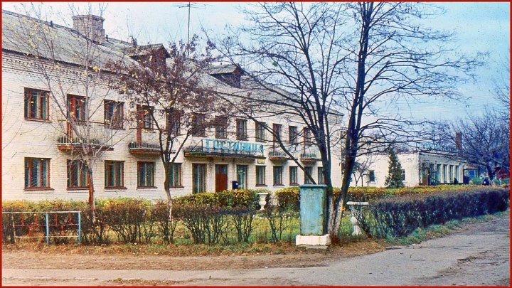 РОДИНА!!! г.Осиповичи 14 апреля 1993г. Экскурсия по городу - 3! Беларусь.