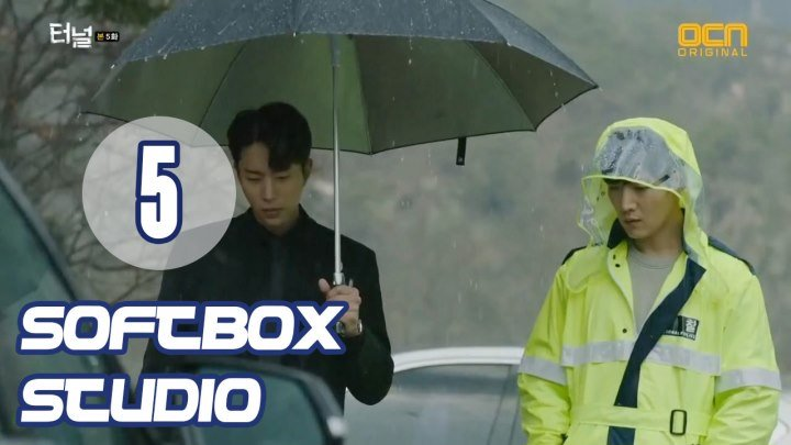 [Озвучка SOFTBOX] Туннель 05 серия