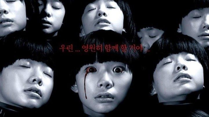 Истории ужасов 3. Марсианка.Корея Южная. 2016