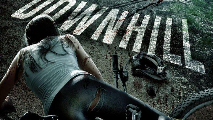 Скоростной спуск(ужасы, боевик, триллер, спорт)2016