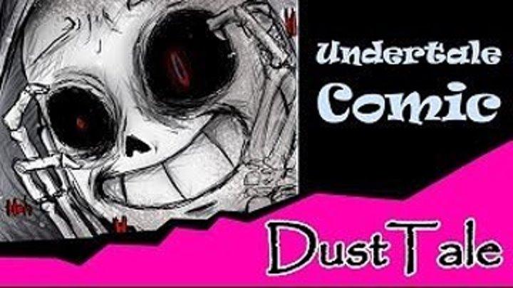DustTale__komiks_Undertale__(MosCatalogue.ru)