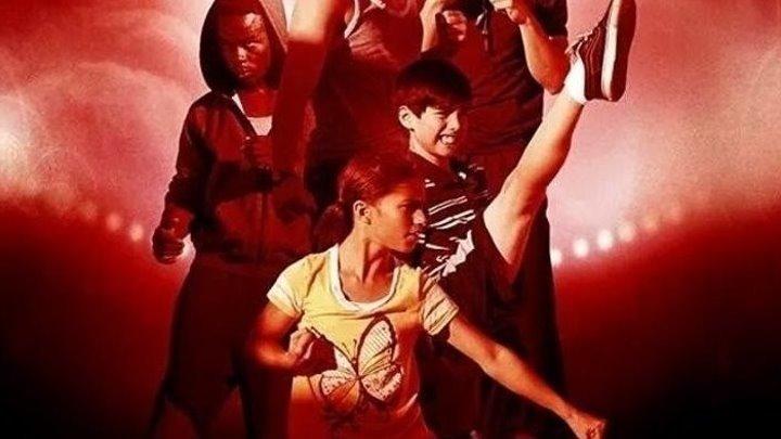 Лучшие из худших (2015). спорт, боевые искусства