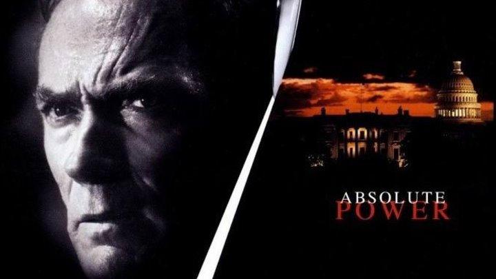 Абсолютная власть [1997, триллер, драма, криминал, HDRip] [Гаврилов] Клинт Иствуд, Джин Хэкмен, Эд Харрис