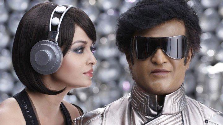 Робот (Индия,2010)Айшвария Рай и др.