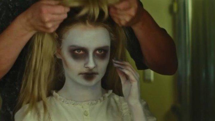 Пугающая кампания HD(ужасы)2016